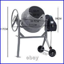 4.5KW 120L Electric Barrow Type Concrete Cement Mixer Machine Seed Mortar Mixing